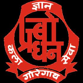 Prabodhan Goregaon Logo